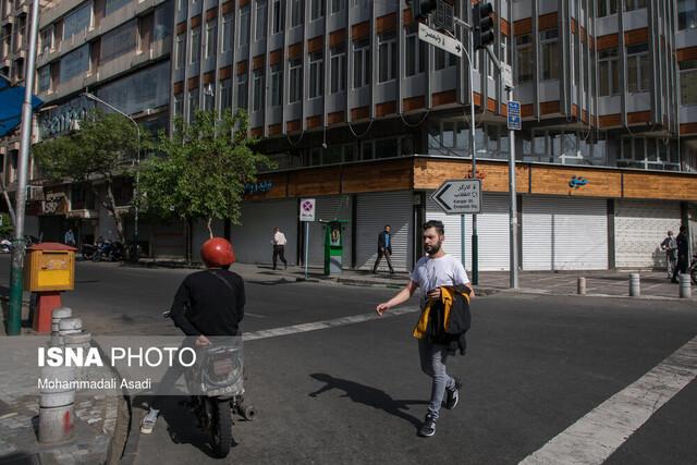آلودگی هوای تهران در فروردین